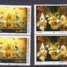Sellos: MACEDONIA 1998 B-4 EUROPA FESTIVALES. Lote 118827463