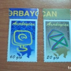 Sellos: EUROPA CEPT AZERBAIYAN 2008 (2 VALORES). Lote 120144363