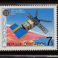 Selos: AUSTRIA 1855** - AÑO 1991 - EUROPA - LA CONQUISTA DEL ESPACIO. Lote 120884583