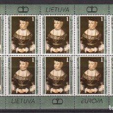 Sellos: LITUANIA 1996 EUROPA 1996 HOJA COMPLETA MUJERES FAMOSAS. Lote 121383555