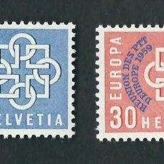Sellos: SUIZA 1959 EUROPA CEPT CONFERENCIA EUROPEA POSTAL. Lote 121889927