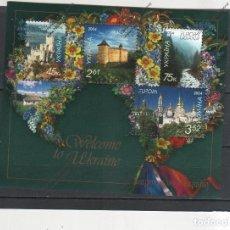 Sellos: UKRANIA Nº AÑÑO 2004 (**). Lote 218352790