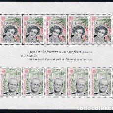 Sellos: MONACO 1980 EUROPA CEPT. Lote 135329638