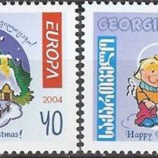 Sellos: GEORGIA 2004 - EUROPA CEPT - TURISMO VACACIONES - 2 SELLOS. Lote 210664151