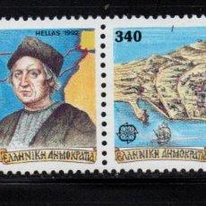 Sellos: GRECIA 1784/85** - AÑO 1992 - EUROPA - 5º CENTENARIO DEL DESCUBRIMIENTO DE AMERICA. Lote 147494866