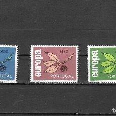 Sellos: PORTUGAL Nº 971 AL 973 (**). Lote 147561234
