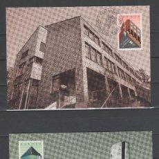 Sellos: R/19215, SEIRE EN TARJETAS MÁXIMAS DE LIECHTENSTEIN -TEMA EUROPA CEPT, ARQUITECTURA- AÑO 1987. Lote 147607030