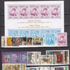 Sellos: TEMA EUROPA CEPT AÑO 1975 SELLOS NUEVOS ** (NMH) LOTE - 93. Lote 151659806