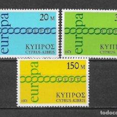 Sellos: CHIPRE 1971 EUROPA CEPT ** NUEVO - 2/30. Lote 152226330