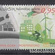 Sellos: 2.- MONTENEGRO 2016 EUROPA 2016 THINK GREEN. Lote 154318914