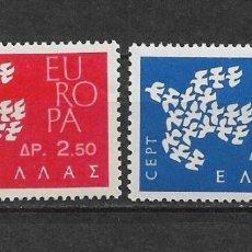 Sellos: LOTE DE 3 SERIES 1961 ** NUEVO EUROPA CEPT - 3/22. Lote 157809150