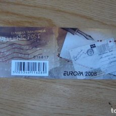 Sellos: TEMA EUROPA CARNET GRECIA AÑO 2008 PERFECTO. Lote 159421746
