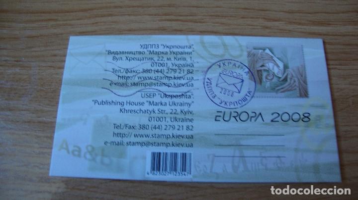 TEMA EUROPA CARNET UCRANIA AÑO 2008 PERECTO (Sellos - Temáticas - Europa Cept)