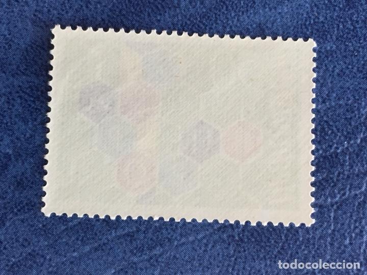Sellos: Liechtenstein Europa CEPT 1960 YVERT 355 nuevo perfecto catalogado 150€ - Foto 2 - 163967980