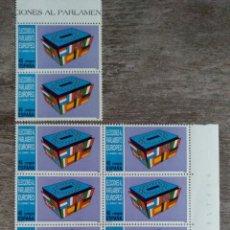 Sellos: 12 SELLOS 45 PTS.DE LAS ELECCIONES AL PARLAMENTO EUROPEO. 15 JUNIO 1989. Lote 170234310