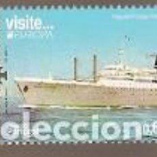 Sellos: PORTUGAL ** & CPTE EUROPA, VISITE PORTUGAL, PAQUETE PRINCEPE PERFEITO 2012 (6867) . Lote 171220097