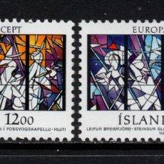 Sellos: ISLANDIA 618/19** - AÑO 1987 - EUROPA - ARQUITECTURA MODERNA. Lote 173650087