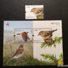 Sellos: AZORES AÑO 2019. EUROPA. AVES. Lote 185935325