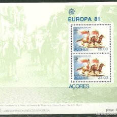 Sellos: AZORES 1981 HB IVERT 2 *** EUROPA - FOLCLORE - FIESTAS POPULARES. Lote 188378538