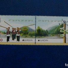 Timbres: /19.03/-UCRANIA-2012-SERIE COMP,ETA EN NUEVO SIN FIJASELLOS(**MNH). Lote 191383922