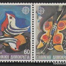 Timbres: GRECIA 1989 NUEVO/MNH. Lote 192827482