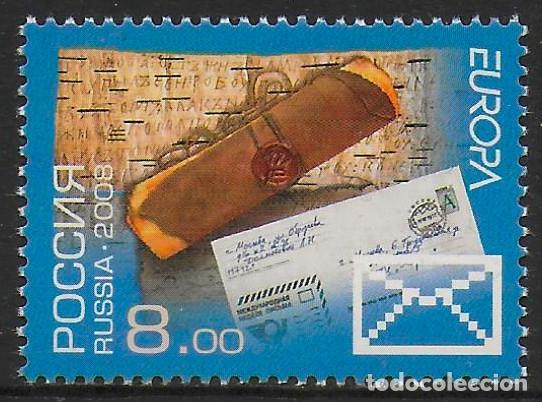 RUSIA 2008 EUROPA CEPT NUEVO MNH (Sellos - Temáticas - Europa Cept)