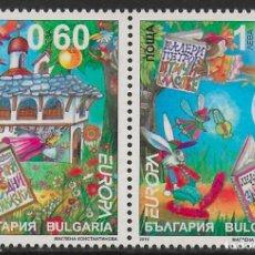 Timbres: BULGARIA 2010 NUEVO MNH. Lote 193852572