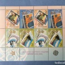 Sellos: 2005 MACEDONIA 50º ANIVERSARIO PRIMERA EMISIÓN EUROPA CEPT MICHEL 370/373 MNH**. Lote 209884685