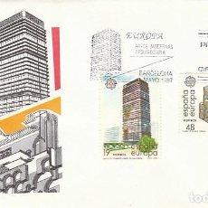 Sellos: EDIFIL 2904/5, EUROPA 1987, ARQUITECTURA: CENTRO AZCA Y TEATRO ROMANO MERIDA PRIMER DIA 4-5-1987 SFC. Lote 195485776