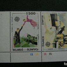 Timbres: /20-03/-BIELORRUSIA-1994-Y&T 56/7 SERIE COMPLETA EN NUEVO(**MNH). Lote 197721913