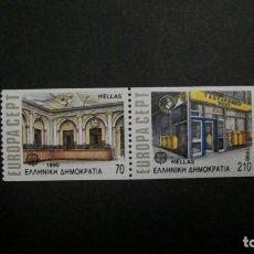 Timbres: /21-03/-GRECIA-1990-Y&T 1728A EN NUEVO SIN FIJASELLOS(**MNH). Lote 197797305