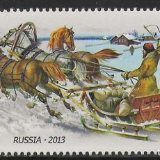 Sellos: RUSIA 2013 EUROPA CEPT NUEVO MNH. Lote 245275585