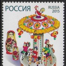 Sellos: RUSIA 2015 EUROPA CEPT NUEVO MNH. Lote 198946228