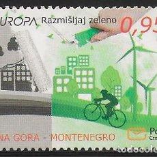 Sellos: MONTENEGRO 2016 EUROPA CEPT NUEVO MNH. Lote 198948961