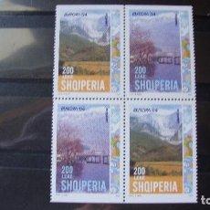 Sellos: ALBANIA AÑO 2004 TEMA EUROPA NUEVO SN CHARNELA. Lote 199876735