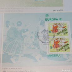Sellos: EUROPA CEPT PORTUGAL MADEIRA 1981 MATASELLOS CONMEMORATIVOS. Lote 200762503