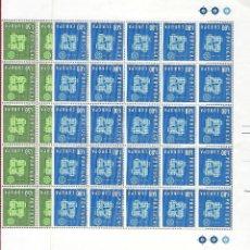 Sellos: PORTUGAL. EUROPA 1961.25 SERIES.. Lote 201780452