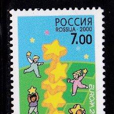 Timbres: EUROPA074 RUSIA 2000 NUEVO ** MNH . Lote 201994398