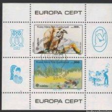 Francobolli: CHIPRE TURCO 1986 EUROPA CEPT MATASELLO DE PRIMER DÍA - YVERT HOJA BLOQUE 5 - MICHEL B5 - SCOTT 181. Lote 204237457