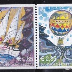 Sellos: EUROPA243 GRECIA 2004 NUEVO ** MNH FACIAL. Lote 205521507