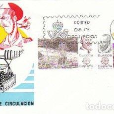 Sellos: EDIFIL 2703/4, EUROPA 1983, CERVANTES Y EL QUIJOTE Y TORRES QUEVEDO, PRIMER DIA DE 5-5-1983 SFC. Lote 206364781