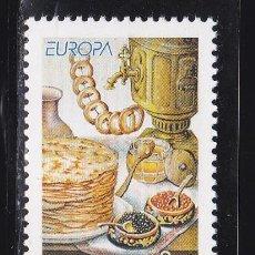 Timbres: EUROPA297 RUSIA 2005 NUEVO ** MNH FACIAL. Lote 208969976