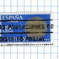 Sellos: EUROPA CEPT ESPAÑA 1970 -EDIFIL 1973 SELLO USADO. Lote 210978732