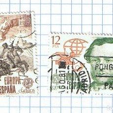 Sellos: EUROPA CEPT ESPAÑA 1979 -EDIFIL 2520/21 PAREJA DE SELLOS USADOS. Lote 210978940