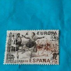 Sellos: ESPAÑA EUROPA 23. Lote 215696710