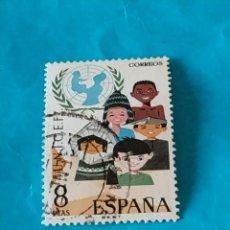 Sellos: ESPAÑA UNICEF. Lote 215697161