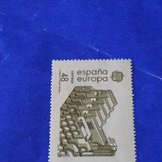 Sellos: ESPAÑA EUROPA REPRODUCCIÓN A. Lote 215697485