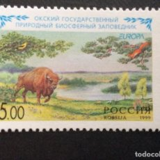 Sellos: RUSIA Nº YVERT 6401*** AÑO 1999. EUROPA. RESERVAS Y PARQUES NATURALES. Lote 218053801