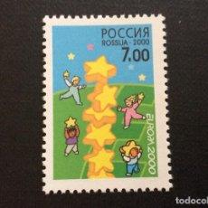 Sellos: RUSIA Nº YVERT 6465*** AÑO 2000. EUROPA. Lote 218053863