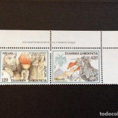 Sellos: GRECIA Nº YVERT 1928/9*** AÑO 1997. EUROPA. CUENTOS Y LEYENDAS. Lote 221617617